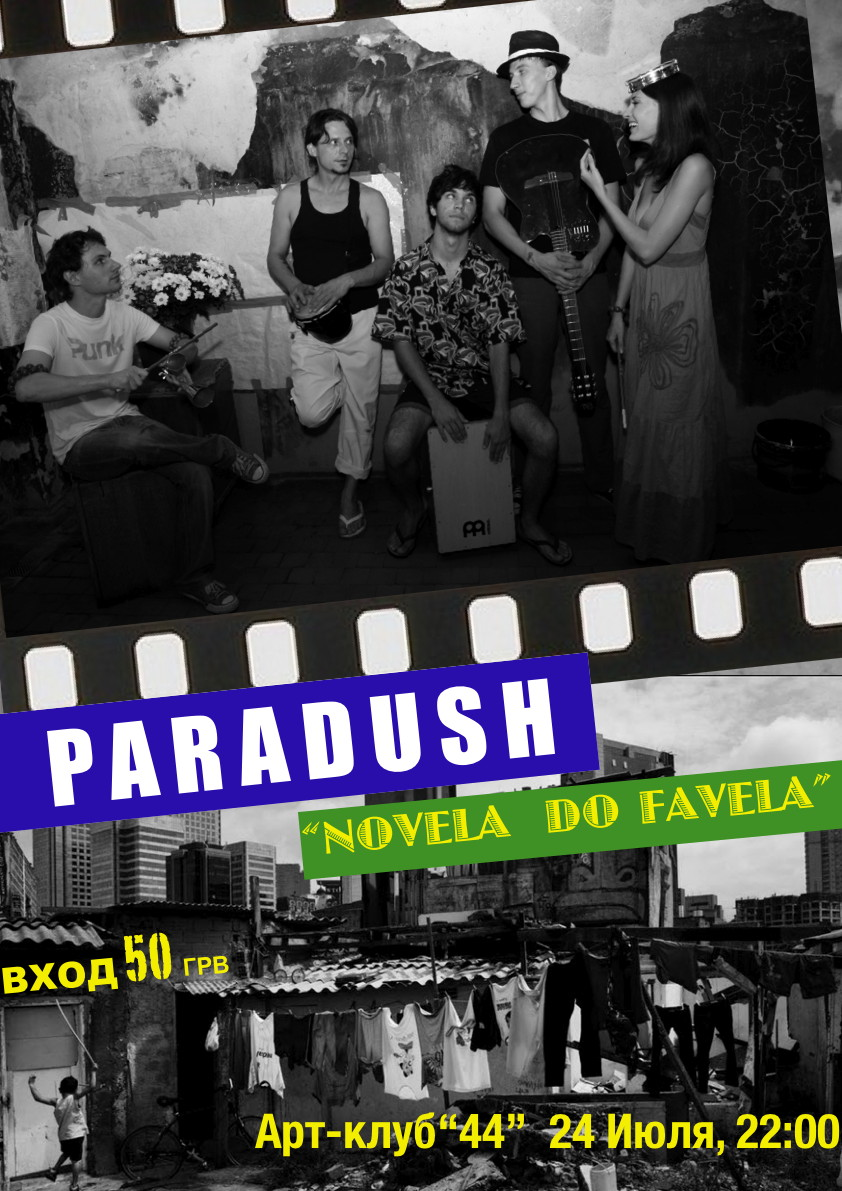 Favelas_poster